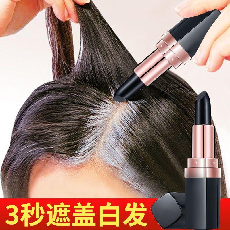 【3秒染发】一次性染发笔棒女口红式临时遮盖染发膏纯植物染发剂