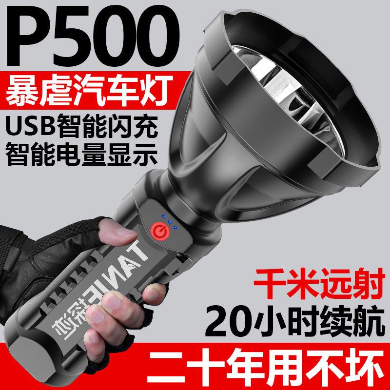 特种兵强光手电筒超亮可充电户外远射家用便携防水远光led氙气灯