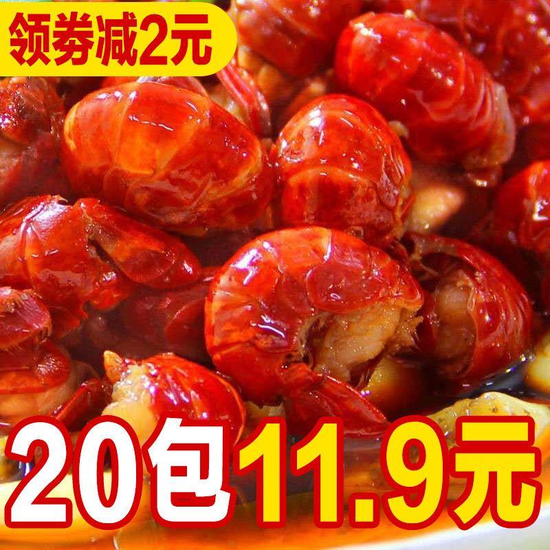 麻辣小龙虾即食虾尾熟食香辣海鲜熟食网红小吃零食活虾球真空包装