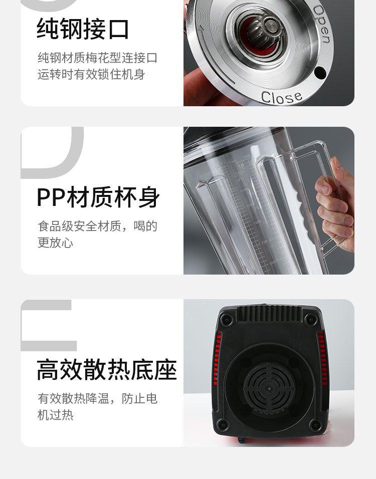 豆浆机多功能免过滤无渣破壁机家用婴儿铺食榨汁料理机商用沙冰机