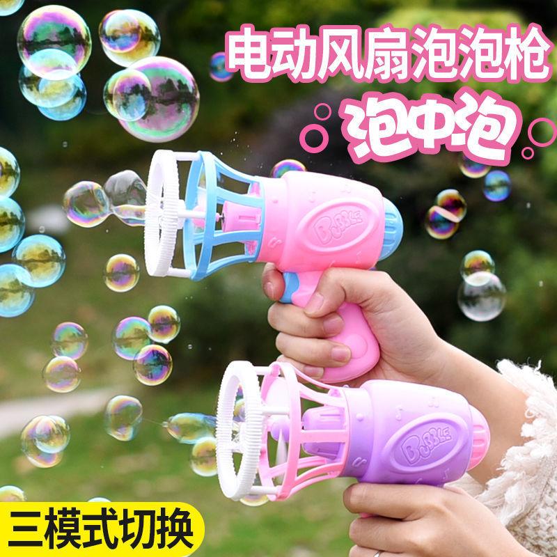 电动泡泡机儿童全自动泡泡枪玩具泡泡水补充液网红少女心抖音同款