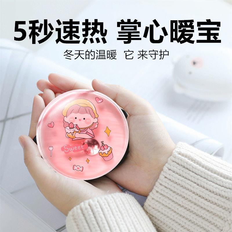 暖宝宝贴暖手宝宝随身便携冬天女防寒保暖自发热掰掰热暖手袋网红
