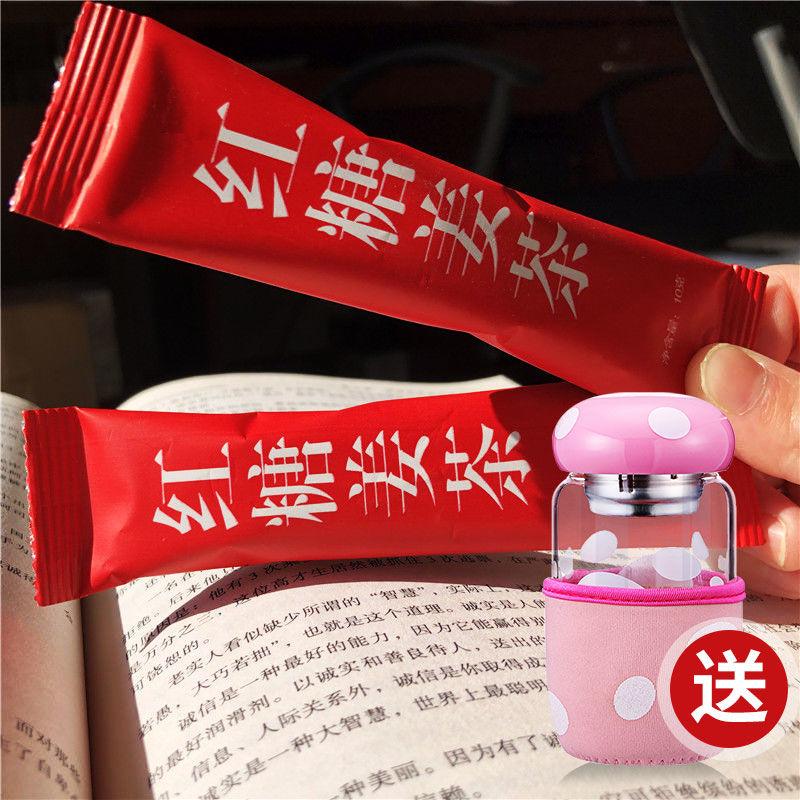 【超值72条】红糖姜茶大姨妈气血女月经期冲饮小袋装红糖水生姜汤