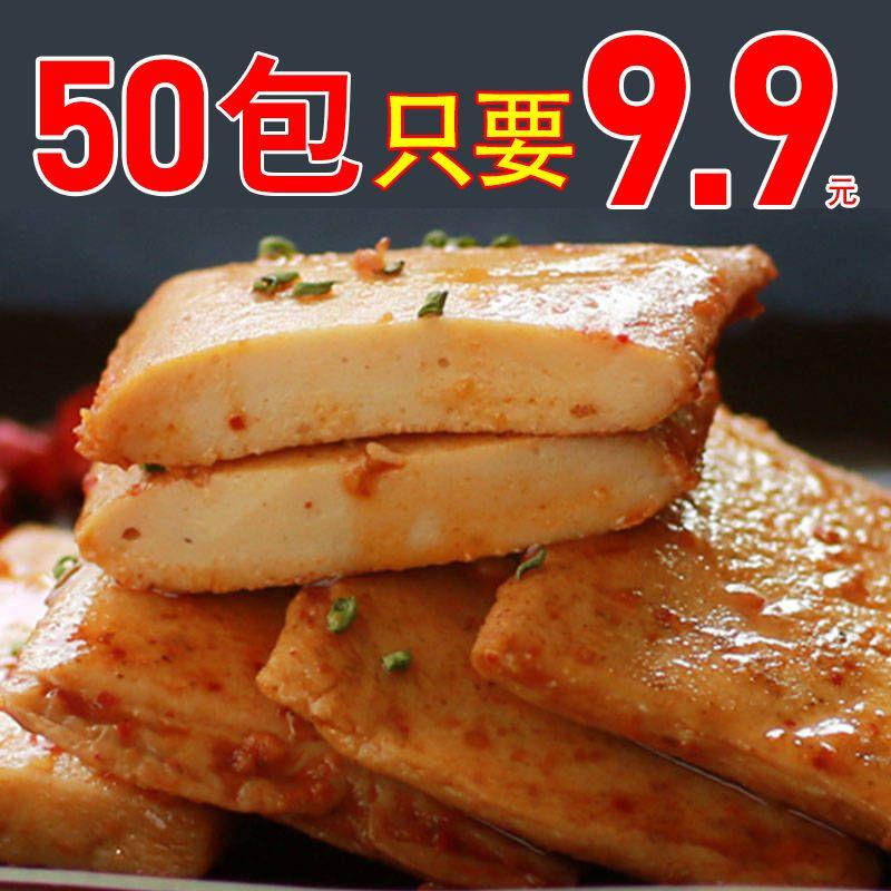 【近期生产】香辣豆腐干湖南特产麻辣手磨豆干零食大礼包100/5包