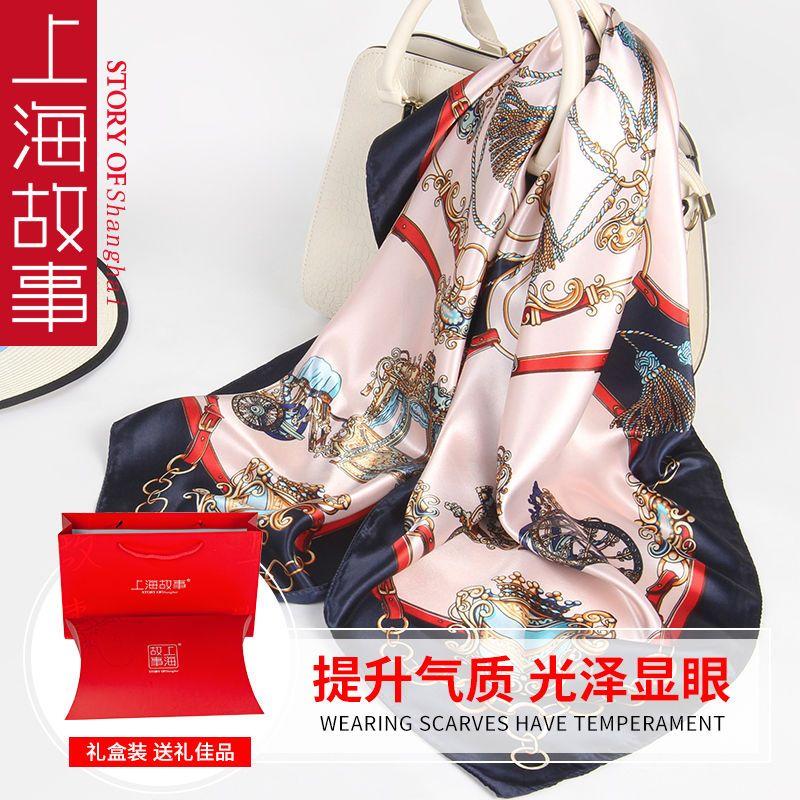 上海故事春秋夏季薄款韩国女士大方巾百搭丝巾空姐领巾新春礼盒装