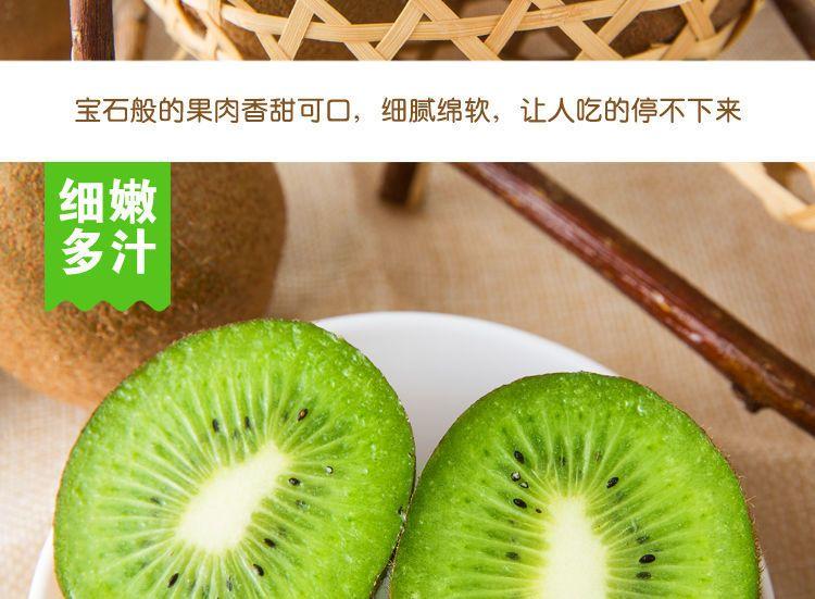 陕西绿心猕猴桃奇异果新鲜孕妇水果泥猴桃3斤整箱非黄心红心