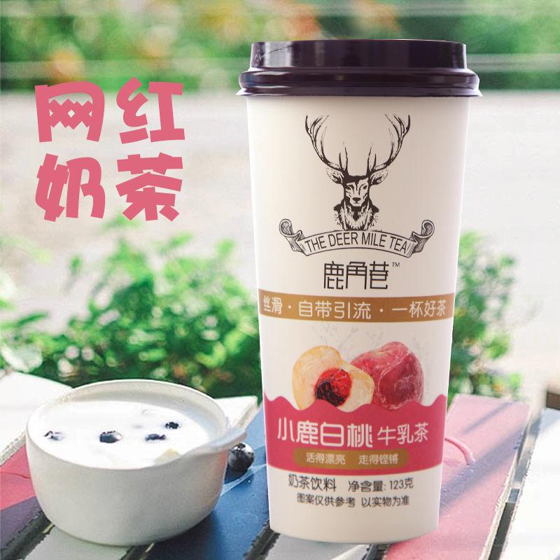 88890-鹿角巷奶茶港式网红杯装手摇学生速溶红豆牛乳茶75g多口味茶包款-详情图