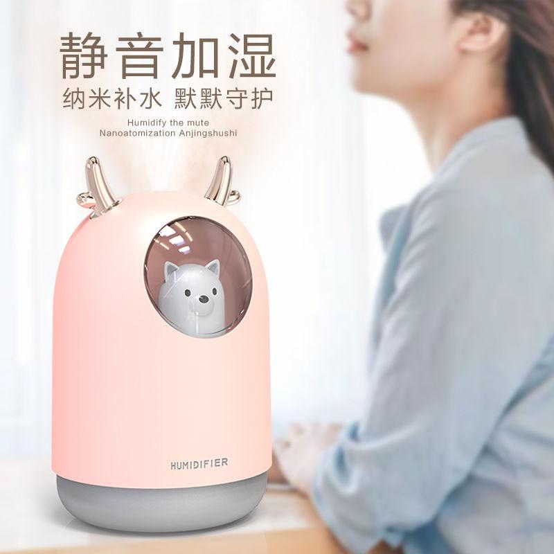 2021加湿器家用卧室小型大容量家用办公迷你加湿器usb香薰机