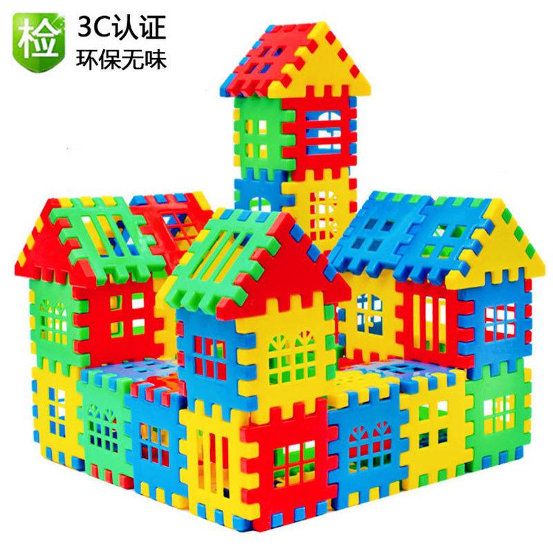 儿童早教益智拼插积木玩具幼儿园宝宝手工男女小孩子搭装房子拼图
