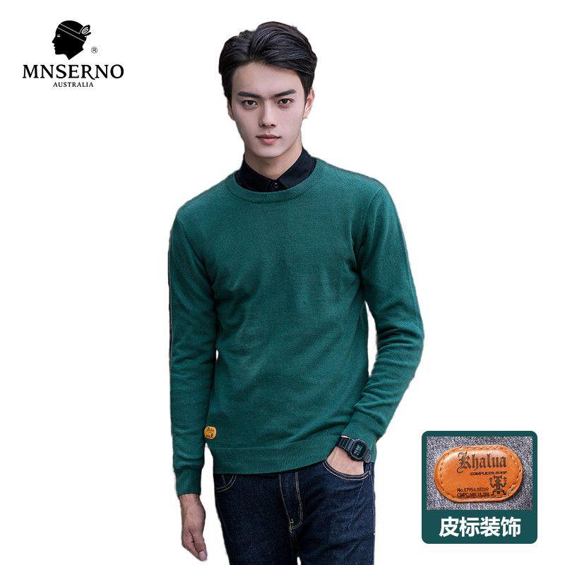 【皮标】曼西尔奴纯棉男士毛衣韩版帅气秋冬季内搭外穿打底针织衫