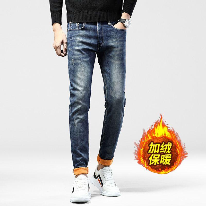 加绒保暖,高街乞丐风:拉夏贝尔 男士 秋冬加厚宽松直筒牛仔裤