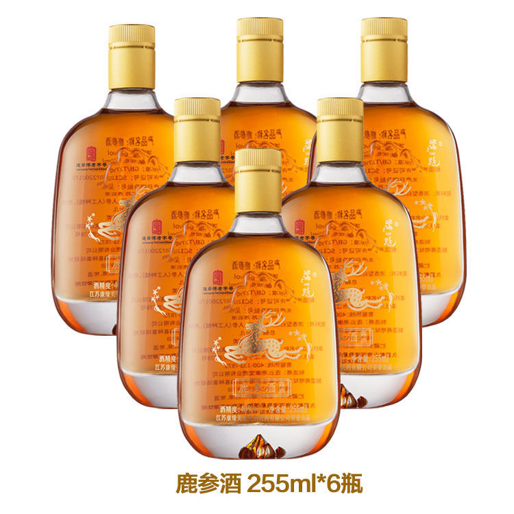 康缘美域 鹿参酒255ml*6瓶 整箱40度滋补酒养生酒过节送礼