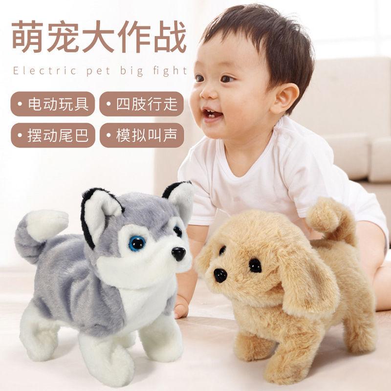 会叫会走会摇尾巴,YUANBO远博童学 儿童 智能机器狗 毛绒玩具