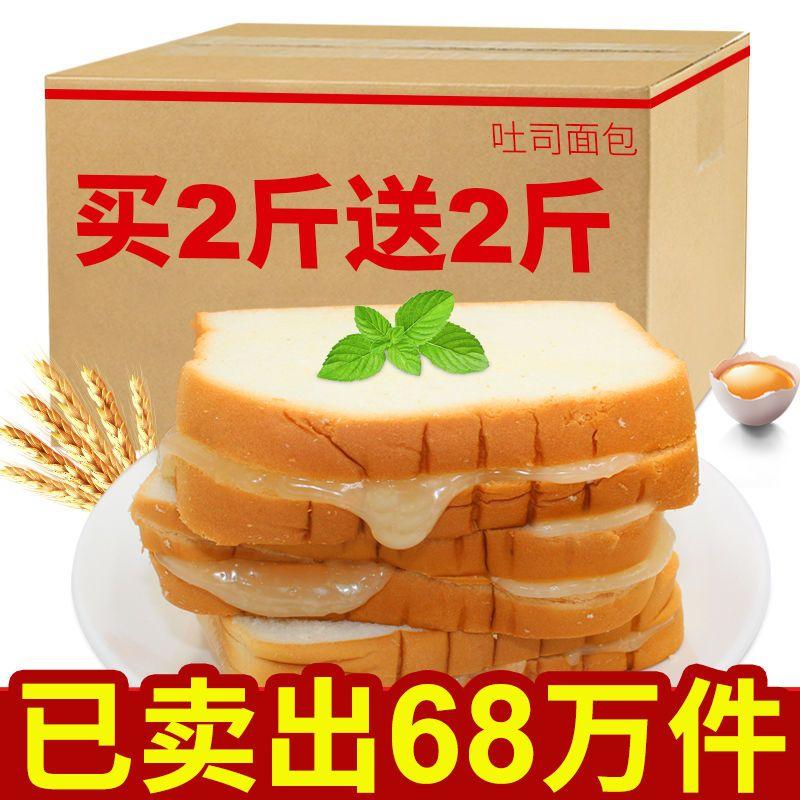 超好吃夹心吐司面包批发特价整箱早餐代餐乳酸菌蓝莓小口袋糕点