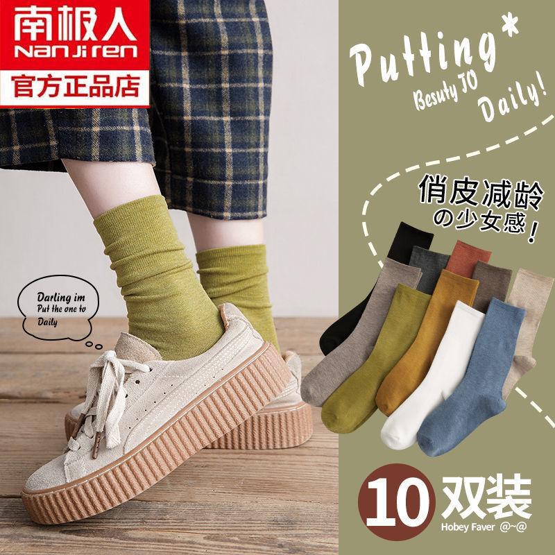南极人堆堆袜子女士中筒黑色春秋冬季日系纯色棉袜长筒运动ins潮