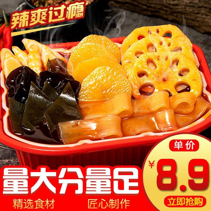 【工厂直销】重庆自热小火锅网红麻辣烫懒人火锅自助便携香辣火锅