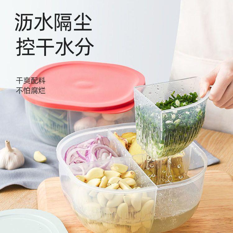 葱花姜片大蒜保鲜收纳盒冰箱保鲜盒厨房带盖可沥水密封盒