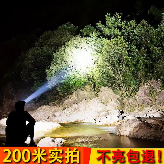 便宜的LED头灯强光超亮充电防水远射1500米头戴式手电筒户外夜钓鱼矿灯