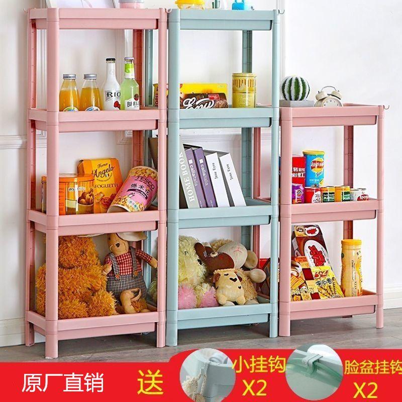 置物架厨房卫生间卧室客厅桌面落地多层新款收纳架大号整理储物架