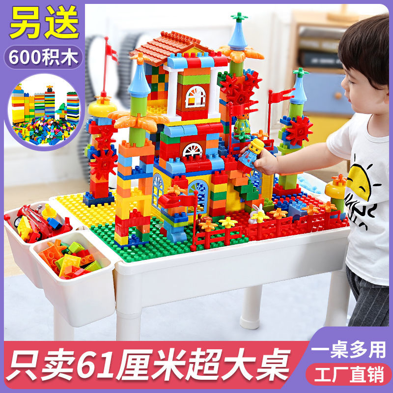 儿童积木桌子拼插拼装益智玩具男女孩大积木玩具兼容乐高智力开发