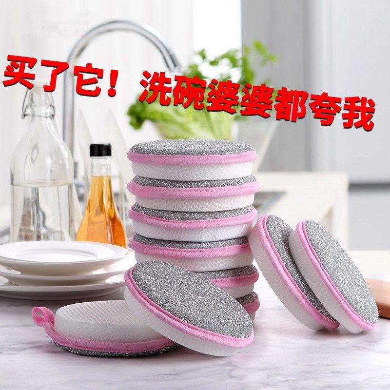 【加厚】圆形双面吸水厨房洗碗巾百洁布海绵元宝巾不沾油家务清洁