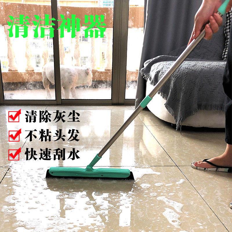 刮地器刮水器玻璃刮擦窗器魔术扫把扫帚卫生间地板刮家用刮水拖把