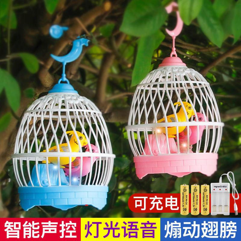 抖音声控鸟笼电动婴儿玩具仿真小鸟灯光动物感应迷你鹦鹉儿童玩具