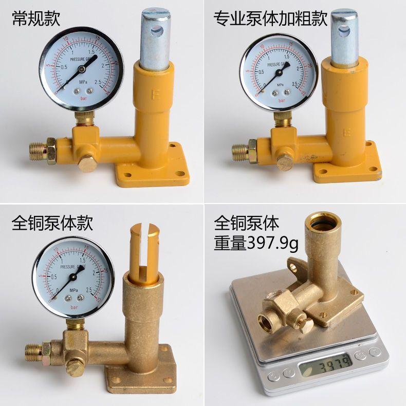便宜的手动试压泵打压机管道ppr水管打压器手提式地暖气压力泵测压全铜