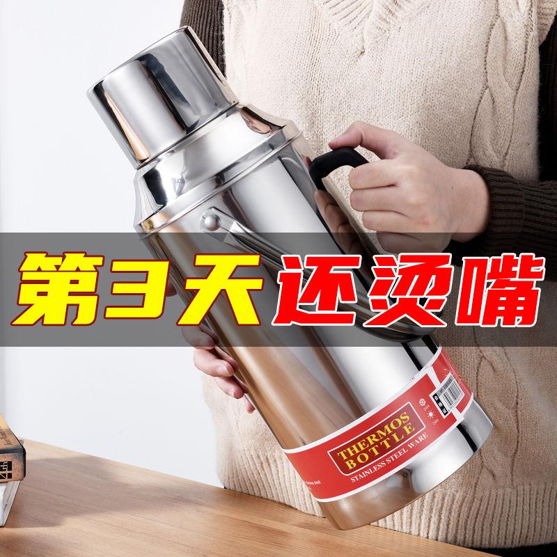 8磅不锈钢暖壶家用热水瓶保温学生宿舍保温壶保温热水壶暖瓶平盖