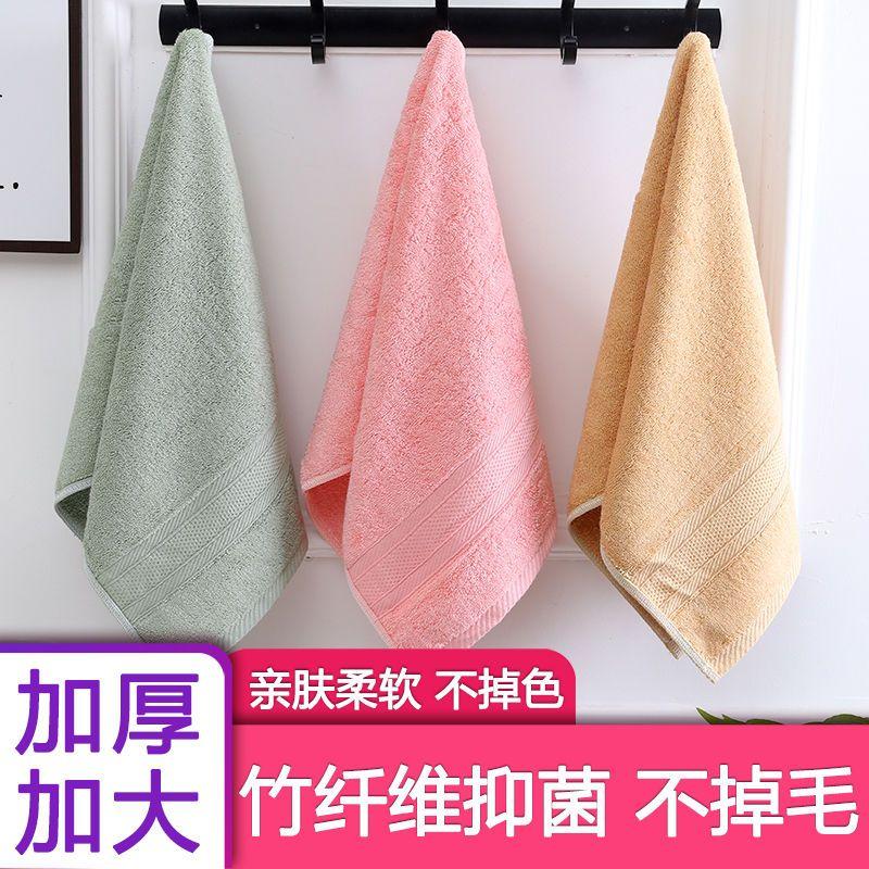 3条装纯竹纤维毛巾批发成人家用洗脸巾比纯棉柔软1/3条不掉毛面巾