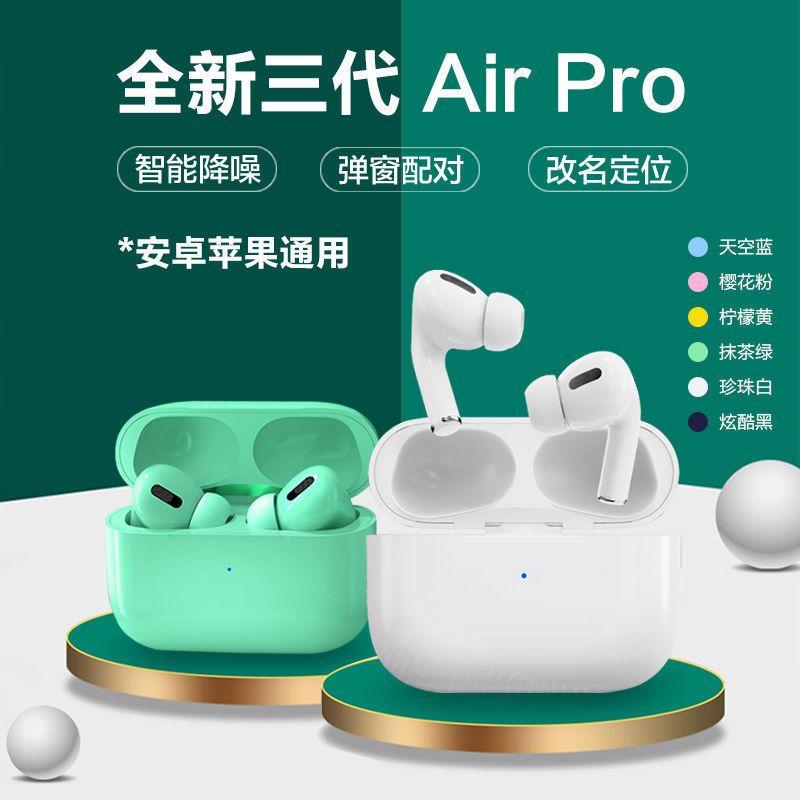 蓝牙耳机真无线双耳迷你入耳式运动音乐耳机适用苹果华为小米通用