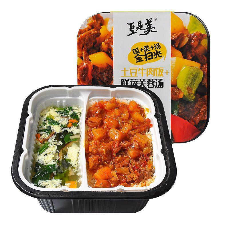 37844-自热米饭大容量整箱批发方便米饭学生特价煲仔饭方便速食即食懒人-详情图