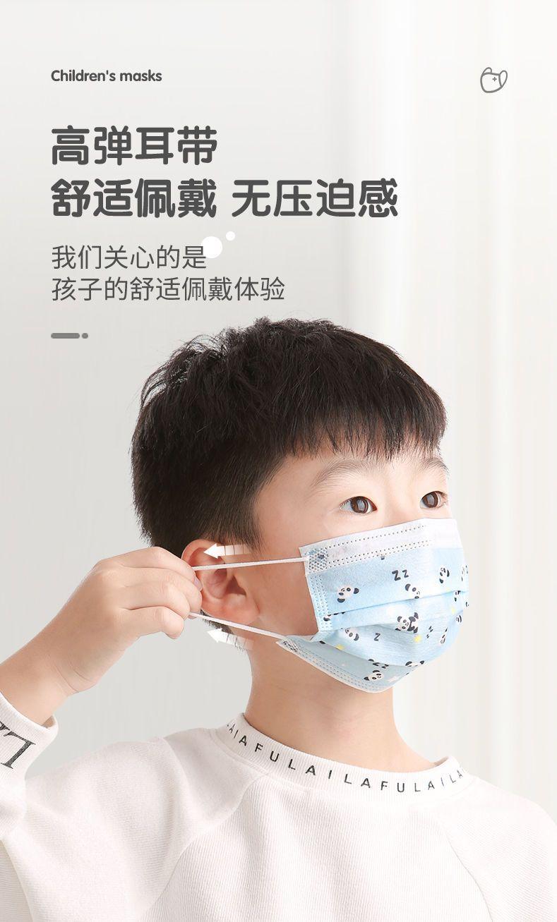 儿童口罩三层防护小孩专用防尘非医用中小学生宝宝口罩一次性批发