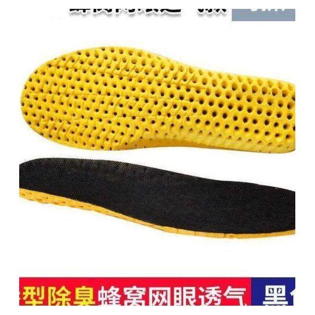 高弹减震运动舒适男女士通用透气鞋垫加厚吸汗学生跑步秋冬季鞋垫