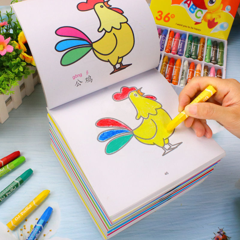 儿童画画本涂色画填色本幼儿园宝宝小中大班学画画书绘画本涂色书