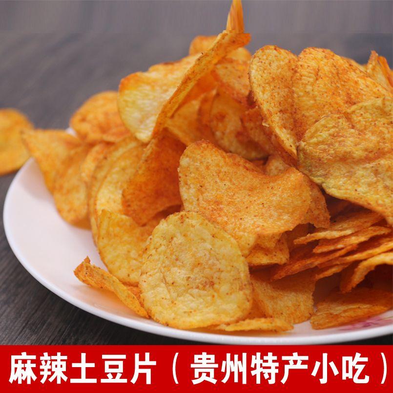 贵州特产麻辣土豆片网红小吃休闲零食薯片香辣土豆片香脆洋芋片片