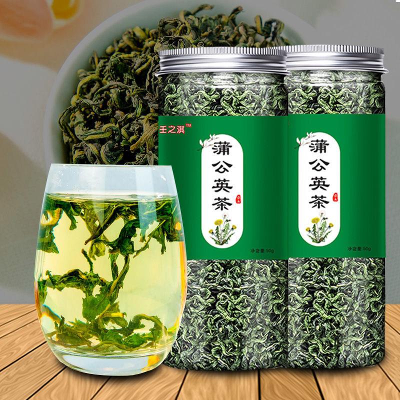 【特级 买二送一】蒲公英茶花茶叶野生去火组合茶灌装新茶50-150g