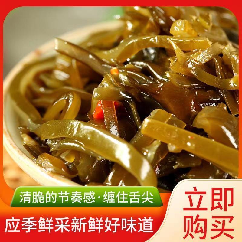 鲜香海带丝小咸菜10包海带丝麻辣下饭菜开袋即食咸菜小包装整箱