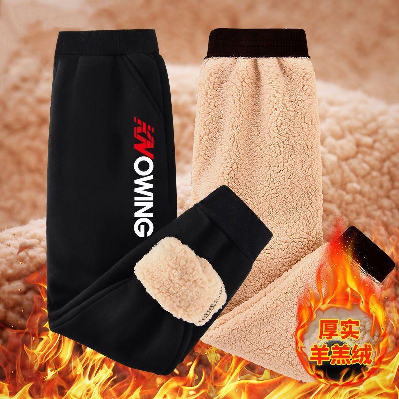 男童加绒加厚冬季羊羔绒长裤2020新款运动裤男孩保暖休闲裤冬款