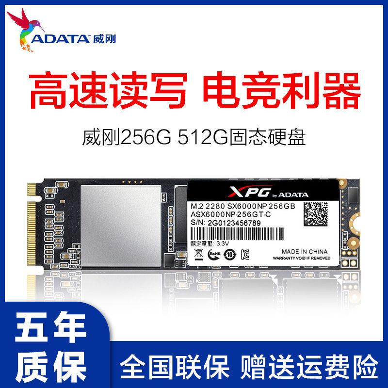 ADATA 威刚 XPG 威龙 SX6000 Lite NVMe M.2 固态硬盘 256GB