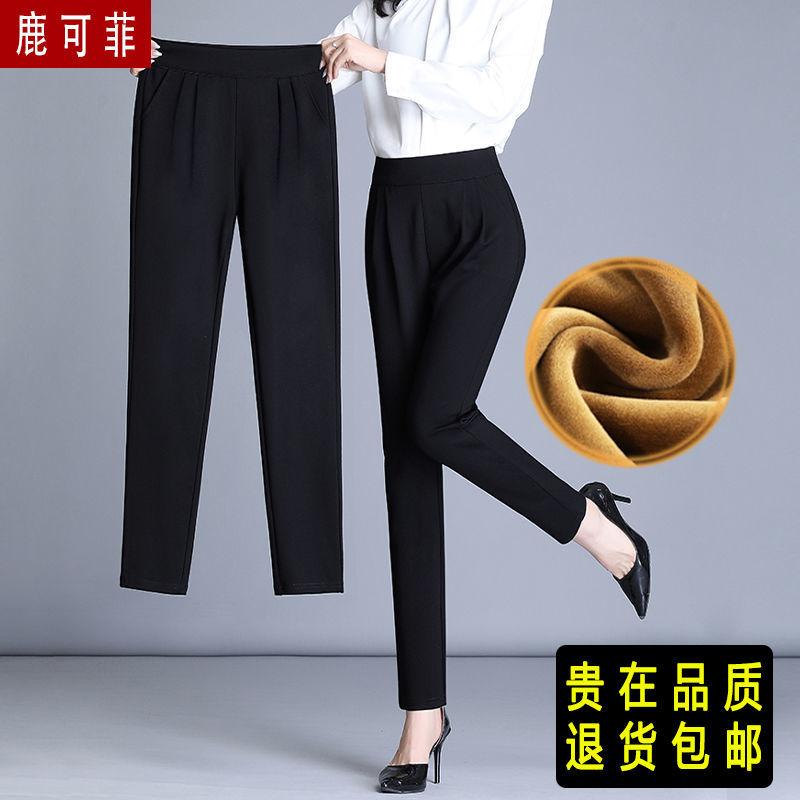 不加绒/加绒 秋冬季休闲裤子女宽松显瘦大码女装高腰小脚裤哈伦裤