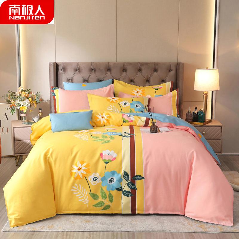 南极人斜纹大版定位四件套双人床被套床上用品网红床品套件