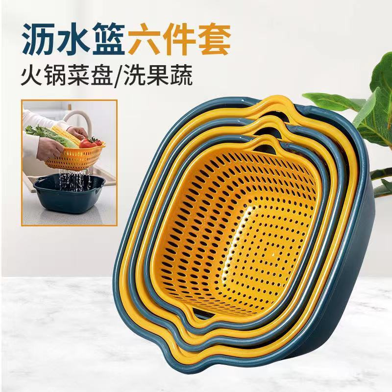 双层厨房洗菜盆沥水篮火锅拼盘洗菜篮家用客厅塑料水果盆洗水果