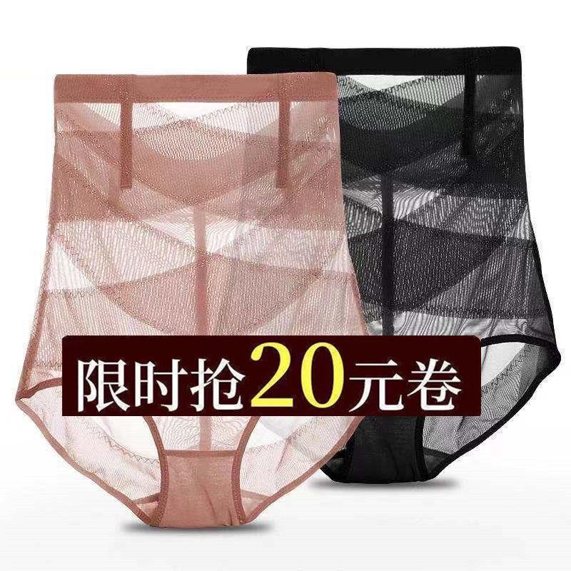 【快瘦十斤】收腹内裤女燃脂瘦身提臀产后高腰内裤束腰收腹裤减肥