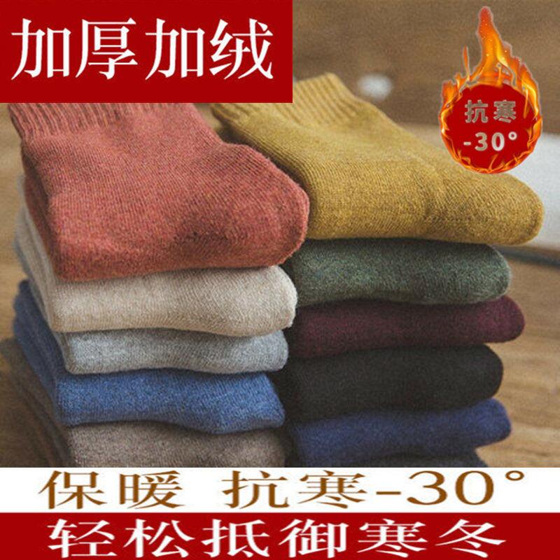 袜子女冬韩版加厚加绒保暖袜加绒地板中筒袜女长袜秋冬季毛圈女袜