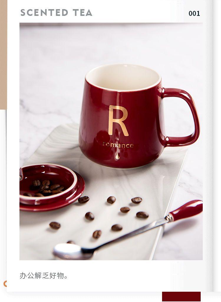 網紅姓氏簡約水杯陶瓷馬克杯帶蓋勺喝水杯子家用辦公男女咖啡杯子-折水杯,保溫杯,馬克杯