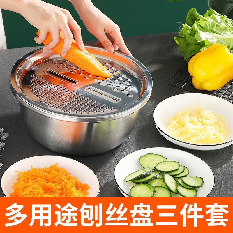 加厚不锈钢切菜器多功能土豆切丝器
