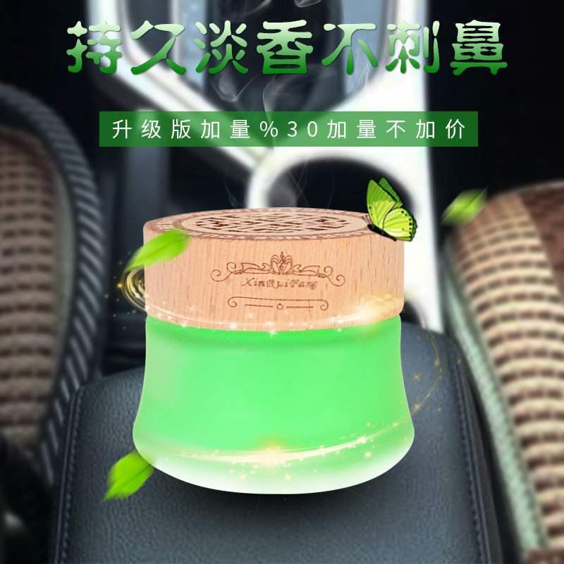 车载香水座固体香膏持久淡香车内空气清新剂汽车中控台香薰摆饰品