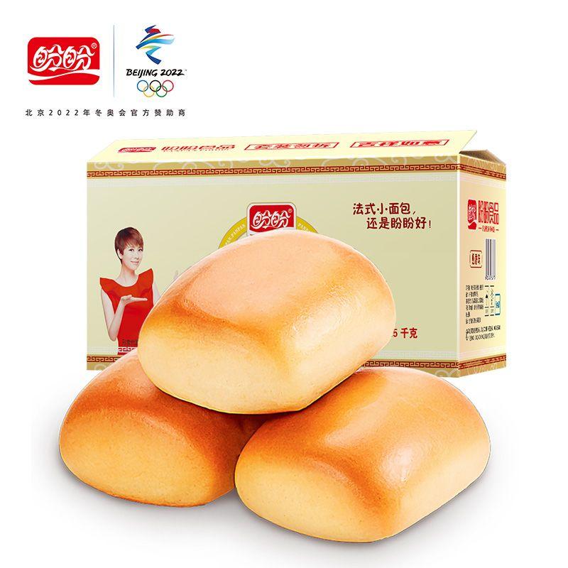 盼盼法式小面包1500g早餐整箱网红零食办公休闲糕点心380g多规格