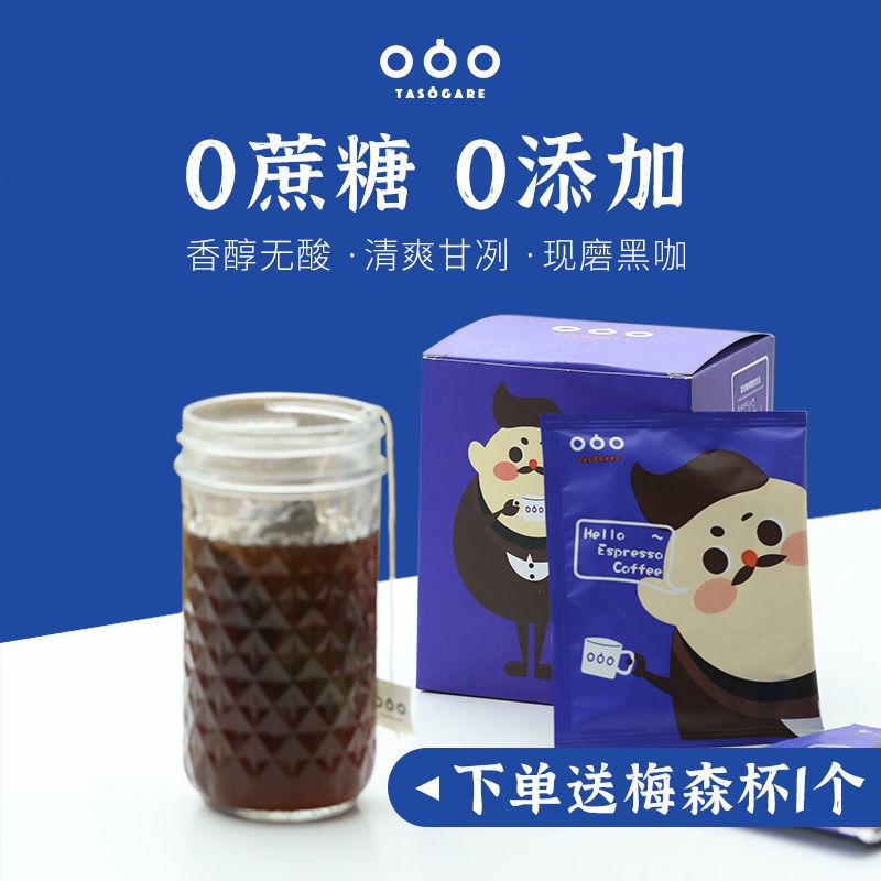 隅田川无蔗糖纯黑咖啡袋泡式冷萃咖啡粉美式特浓学生提神10袋*10g